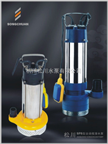304不锈钢机座潜水泵 清水泵