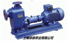 不锈钢防爆化工自吸泵