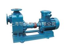 CYZ-A型自吸式離心油泵