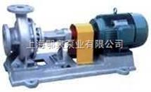 热油循环泵|防爆热油泵