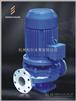 304不锈钢立式管道化工泵、耐腐蚀化工管道泵
