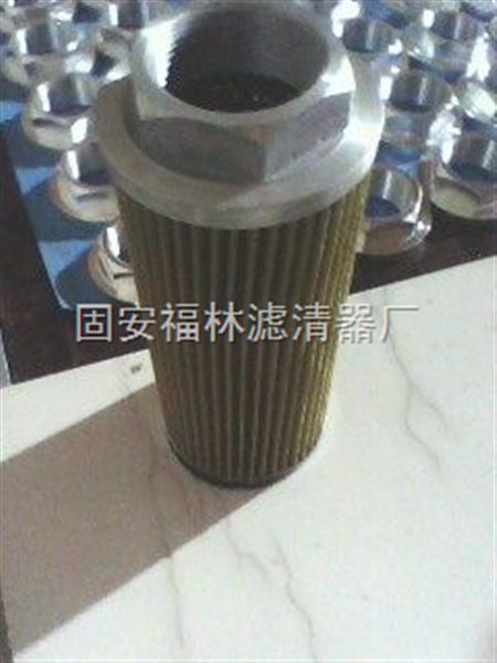 液压站管道过滤器吸油滤芯