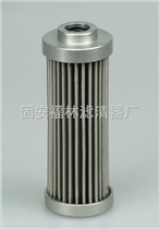 SWCQX-200*80SWCQ双筒网式过滤器滤芯