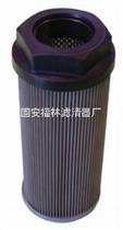 SWCQX-315*80SWCQ双筒网式过滤器滤芯
