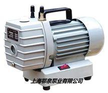 XZ型手提式真空泵