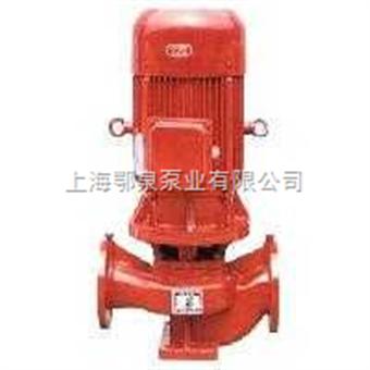 XBD-L立式消防泵