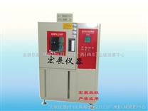 廣西小型低溫試驗箱,湛江高低溫試驗箱,南寧可程式高低溫箱
