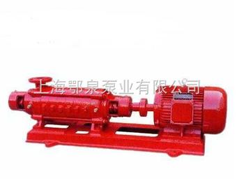 XBD-W(D)臥式多級消防泵