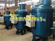 北京全程水处理器厂家