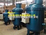 北京全程水處理器廠家