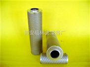 WY-700*10Q2、WY-700*20Q2、WY-700*30Q2-WY磁性過濾器濾芯