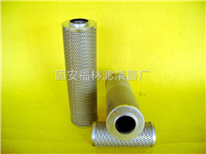 QYLX-250*10、QYLX-250*20、QYLX-250*30QYL统型回油过滤器滤芯
