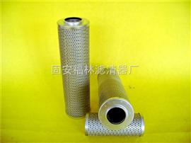 WY-700*10Q2、WY-700*20Q2、WY-700*30Q2WY磁性过滤器滤芯