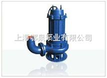 防爆潜水泵