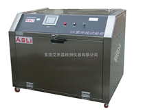 紫外試驗箱,紫外線耐候老化箱