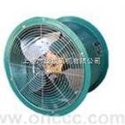 BDZ係列低噪聲防爆軸流風機