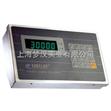 数字控制器称重系统,数字地磅显示器,数字电子地磅销售与维修