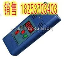 CJB4型便攜式甲烷檢測報警儀 甲烷檢測器 甲烷報警器