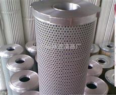 H-CX40*20CHL自封式回油过滤器滤芯
