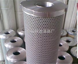 H-CX160*30CHL自封式回油过滤器滤芯