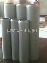 H-CX1600*30CHL自封式回油过滤器滤芯