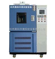 熱空氣老化試驗箱