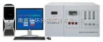 KHFGN-3000型化学发光定氮仪