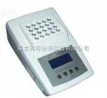COD-20型COD消解器