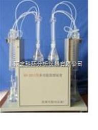 多功能蒸馏装置