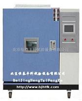 台式恒溫檢測試驗箱/恒濕恒溫試驗機