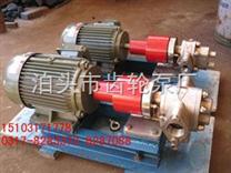 KCB泵,磁力油泵,KCB磁力泵
