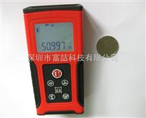迷你型手持测距仪 高精度红外测距仪