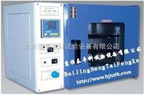 培養幹燥試驗箱/高溫幹燥箱