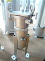 不鏽鋼直通式大容量濾袋過濾器