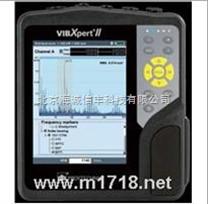 FFT雙通道振動分析儀&雙麵現場動平衡儀