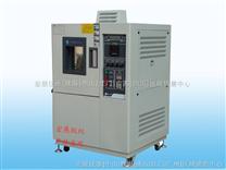 深圳低溫恒溫箱,東莞超低溫恒溫箱,珠海低溫試驗箱
