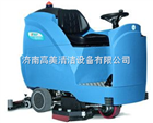 MG100B意大利手推式洗地机|菲迈普手推式洗地机|电瓶式洗地机