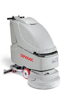 意大利高美洗地机|COMAC手推式洗地机|COMAC电瓶式洗地机