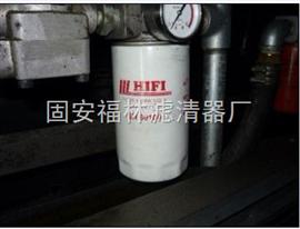 SH60100(福林)印刷机油滤芯