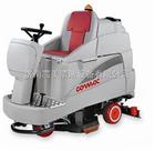Tirpla32B高美驾驶式洗地机|COMAC驾驶式洗地机|COMAC大型洗地吸干机