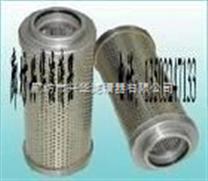 颇尔液压滤芯HC2216FKS6H
