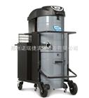 洛阳粉末工业吸尘器