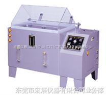 深圳鹽霧耐腐蝕測試機,標準型鹽霧試驗機,連續式鹽霧試驗機