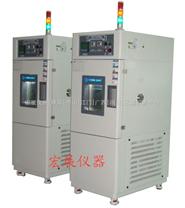 深圳超低溫恒溫箱,小型低溫試驗箱,高低溫恒溫箱