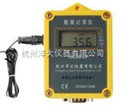 单路超低温温度记录仪