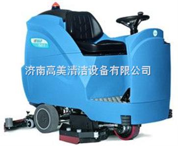 MG100B大型洗地机|菲迈普驾驶式刷地机|驾驶式大型洗地机