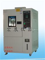 東莞小型低溫試驗箱,濕熱試驗箱,恒溫恒濕試驗箱