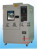 濕熱交變試驗箱,低溫恒溫恒濕箱,濕熱交變試驗箱