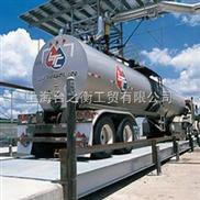 上海10吨地磅 上海20吨衡器厂 上海50吨电子地磅秤 汽车衡100吨地磅 上海150吨地磅厂家