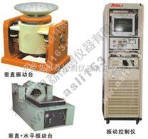 電磁式高頻振動試驗機,機械振動台